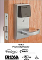 Stanley\BEST WI-Q Wireless Mortise Lock